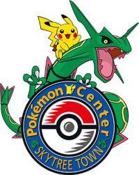 Pokemon-Center-Skytree-Town