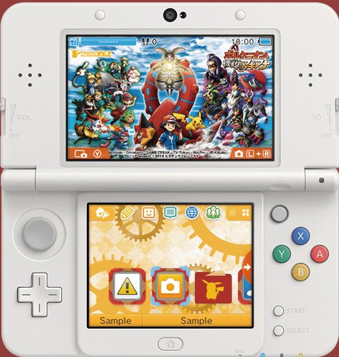 Tema Nintendo 3DS Volcanion