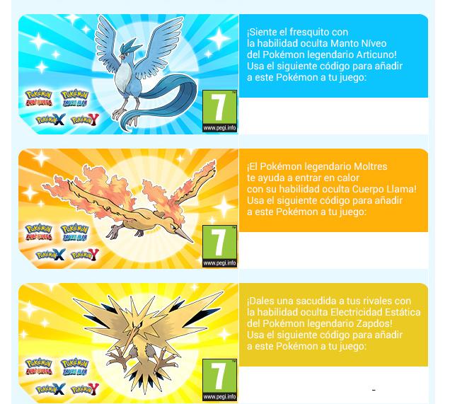 pokemon sol codigos regalo misterioso