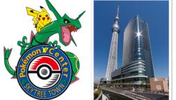 Nuevo merchandising en el centro Pokémon Sky-Tree Town
