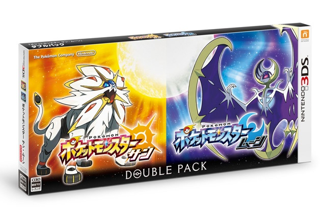 pokemon-Sol-y-Luna pack doble