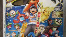 Dos nuevos avances del episodio 1 y 2 del anime de Pokémon Sol y Luna