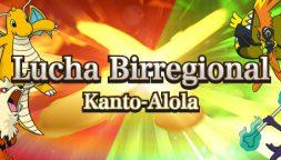 Compite en el torneo en línea Lucha Birregional Kanto-Alola para conseguir una Pidgeotita y Steelixita