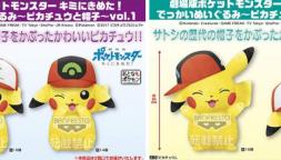 Presentados nuevos peluches de Pikachu con motivo de la próxima película Pokémon