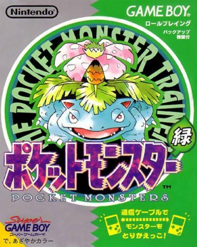 Pokémon Verde