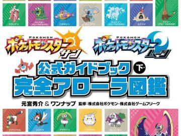 pokemon-sol-y-luna-guia-japonesa