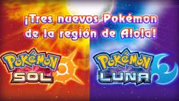 Novedades de Pokémon Sol y Luna, las filtraciones se hicieron reales