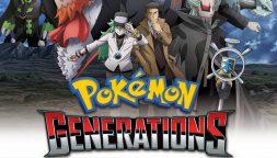 El estreno inesperado de la primera generación 20 años después en YouTube