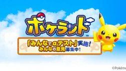 Anunciado nuevo juego de Pokémon para móviles: PokéLand